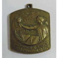 Китайская спортивная медаль. Размер 2.9-3.5 см. Латунь.