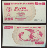 Распродажа коллекции. Зимбабве. 500 000 000 долларов 2008 года (P-60 - 2006-2008 Emergency Bearer Checks Issue)