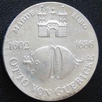 YS: ГДР, 10 марок 1977, 375-летие Отто фон Герике, физика, инженера и философа, серебро, KM# 65, Jaeger# 1565