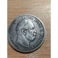 5 марок 1876.