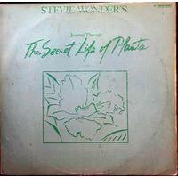 Stevie Wonder's - Journey Through The Secret Life Of Plants 1979, 2LP