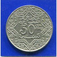 Марокко 50 сантимов 1921