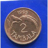 Малави 2 тамбала 1995 UNC
