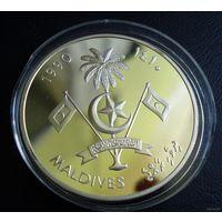 Мальдивы, 250 руфия 1990 г.