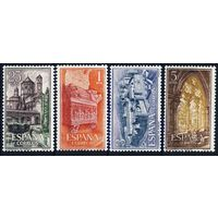 Монастыри Испания 1963 Монастырь Поблет –MNH** (И)