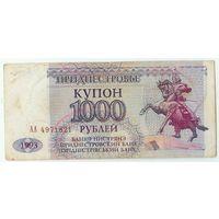 Приднестровье 1000 рублей 1993 год.