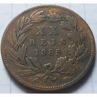 Португалия 20 реалов, 1885     ( 7-3-2 )