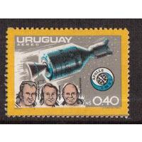 Космос  Персоналии Уругвай 1976 Блок Союз-Аполлон ** Mi-20euro