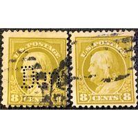 ЦІКАВІЦЬ АБМЕН! 1914 WASHINGTON 8 цэнтаў