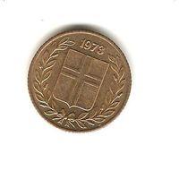 50 эрар 1973 г.