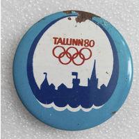 Таллин 80. 22-я Олимпиада 1980 г. #0252