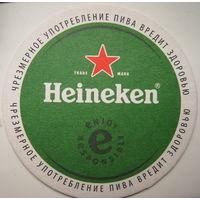 Подставка под пиво (бирдекель) Heineken