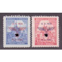 Третий Рейх, Германия война архитектура Богемия и Моравия Прага Брно 1942 орел**//СЛ3