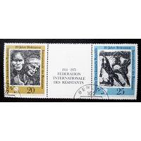 ГДР 1971  г. 20-летие Международного Общества борцов за Свободу. События, полная серия, сцепка #0004-Л1P1