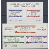 [1892] Мексика 1966. Спорт.Олимпиада. 2 БЛОКА.