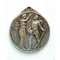 Прусская медаль  За участие в франко-прусской войне.
