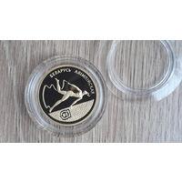 Торг 50 рублей золото
