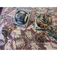 Электродвигатели от советских ЭПУ (цена за оба)