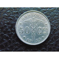 Бельгия 50 сантимов 1933 г.