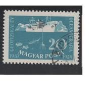 Венгрия 1959 Mi# 1574 Международный геофизический год флот