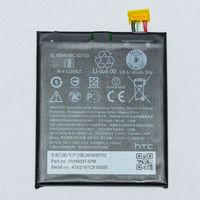 Батареи HTC (аккумуляторы, АКБ)