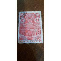 СССР 1971. 50 лет Абхазской АССР. Полная серия