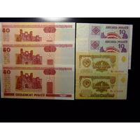 Сборный  лот  банкнот  СССР  и  Беларуси.   VF  и  UNC