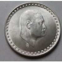 Египет 25 пиастров 1970 г.