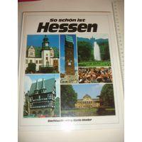 Книга на немецком языке Гессен