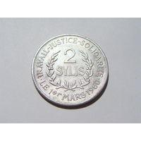 """Гвинея. 2 сили 1971 год  """"Альфа Яя Джалло"""" KM#44"""
