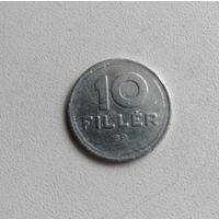 10 Филлер 1969 (Венгрия)