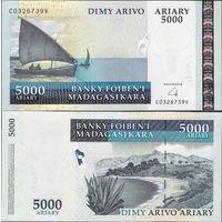 Мадагаскар 5000 ариари образца 2007-15 г. UNC p91b(1)