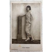 Открытка актриса Аста Нильсен / Asta Nielsen датирована по штемпелю - 1927 г.