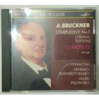 CD Anton Bruckner - Symphony No.1 (Vienna Edition), Motets (1991)