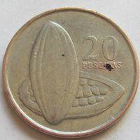 Гана, 20 песев 2007 г