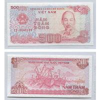 Распродажа коллекции. Вьетнам. 500 донгов 1988 года (Р-101b - 1987-1988 Issue)