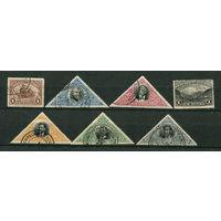 Эквадор - 1908 - Открытие  железной дороги Гуаякиль-Кито - [Mi. 167-173] - полная серия - 7 марок. Гашеные.