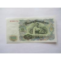 100 левов 1951