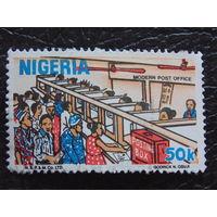 Нигерия. Архитектура. Почта.