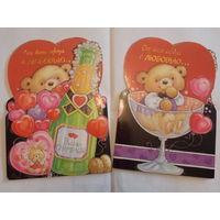 Большие открытки с любовью