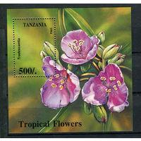 Танзания - 1994 - Тропические цветы (на клее есть незначительные пятна) - [Mi. bl. 263] - 1 блок. MNH.