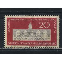 Германия ГДР 1958 400 летие Университета Шиллера в Йене #648