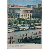Киев государственная консерватория, 1964г.