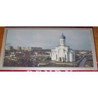 Гомель.Церковь