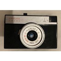 Фотоаппарат Смена 8М