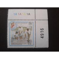 Багамы 2007 работа для юношества, угол