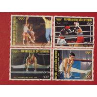 1988г. спорт Кот-дИвуар