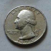 25 центов, США 1974 г.