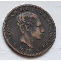 Испания 5 сентимо, 1879 4-9-4