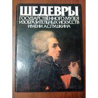 Шедевры Государственного музея изобразительных искусств имени А.С. Пушкина